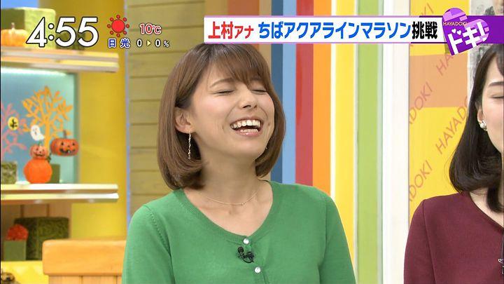 kamimura20161024_23.jpg