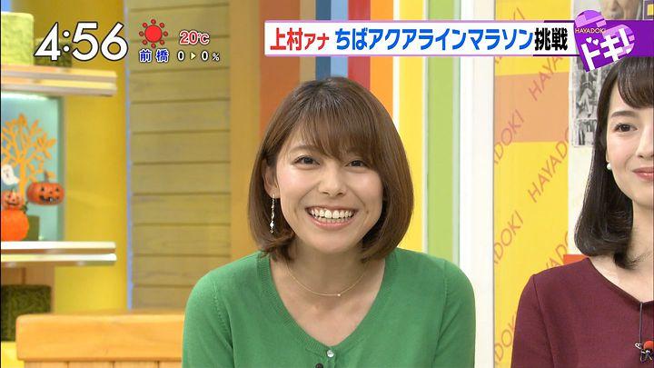kamimura20161024_24.jpg