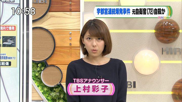 kamimura20161024_32.jpg