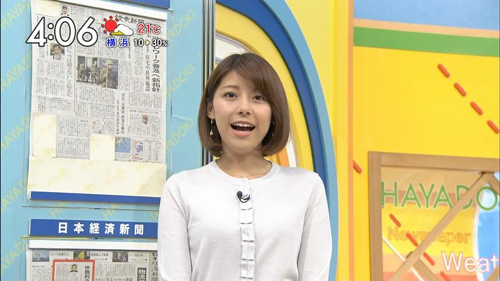 kamimura20161025_03.jpg