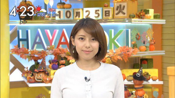 kamimura20161025_08.jpg