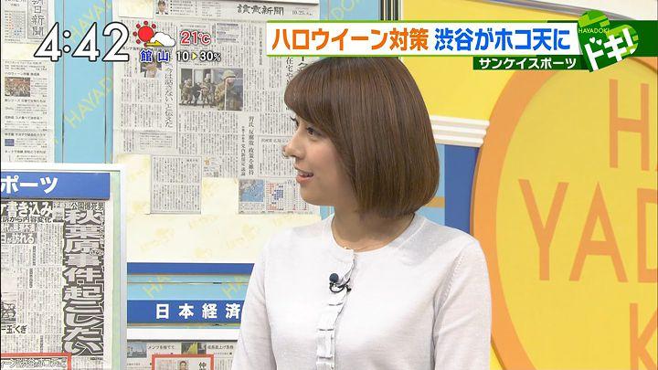 kamimura20161025_09.jpg