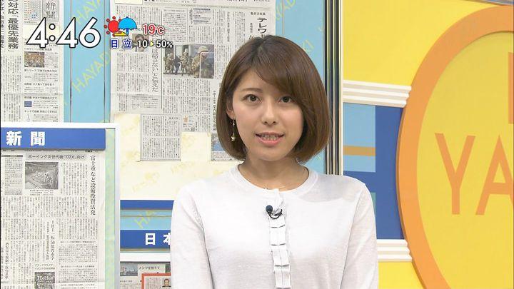 kamimura20161025_11.jpg