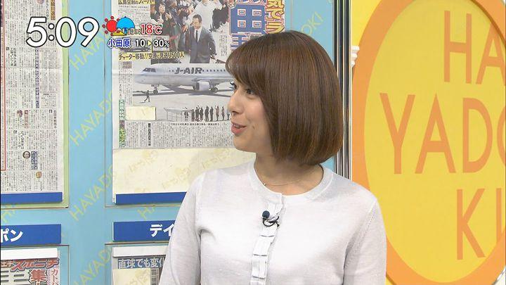 kamimura20161025_16.jpg