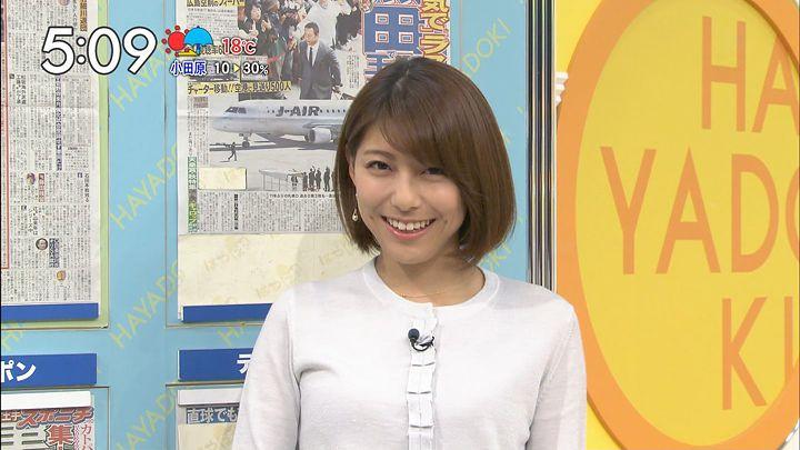 kamimura20161025_17.jpg