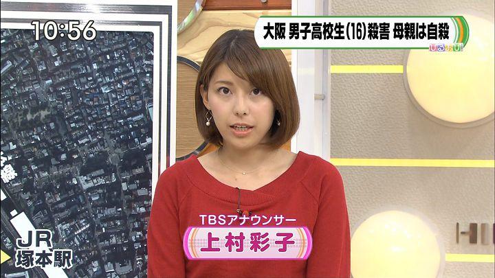 kamimura20161025_23.jpg