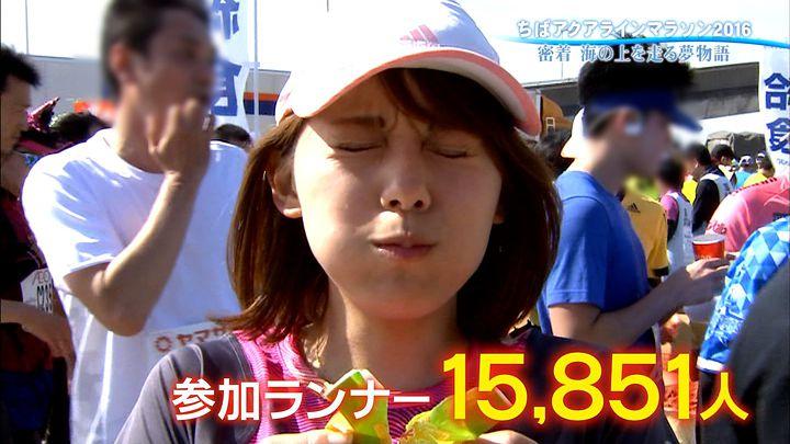 kamimura20161030_01.jpg