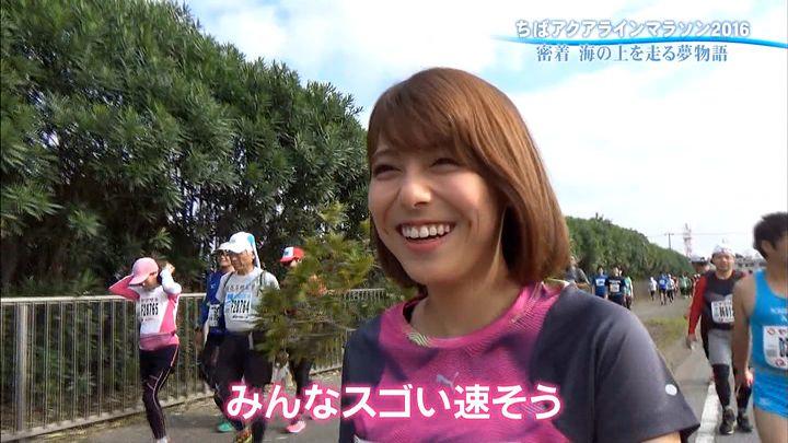 kamimura20161030_02.jpg