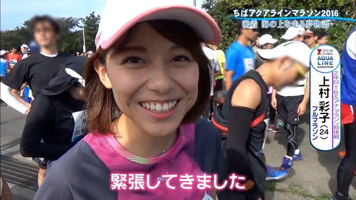 kamimura20161030_04.jpg