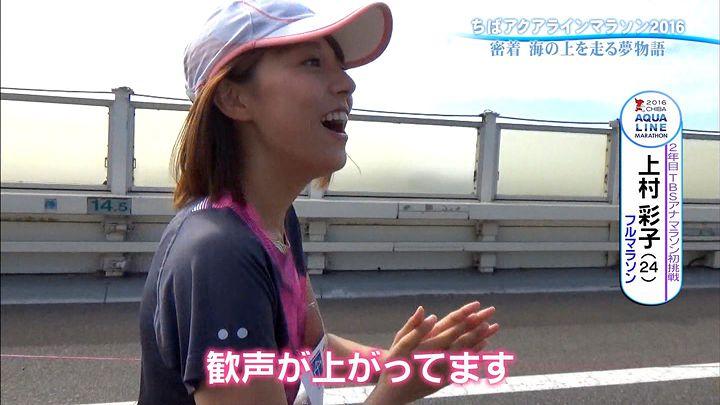 kamimura20161030_05.jpg