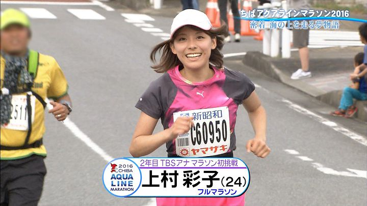 kamimura20161030_10.jpg