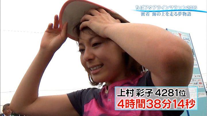 kamimura20161030_30.jpg