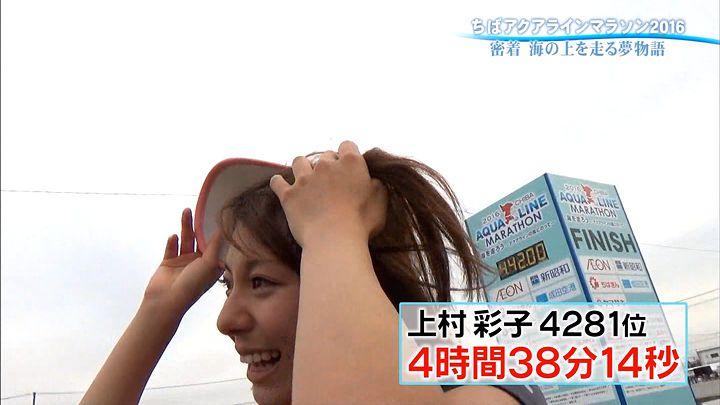 kamimura20161030_31.jpg