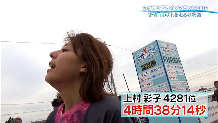 kamimura20161030_32.jpg