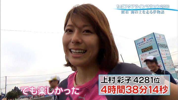 kamimura20161030_33.jpg
