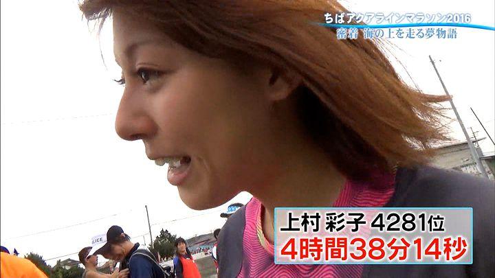 kamimura20161030_35.jpg