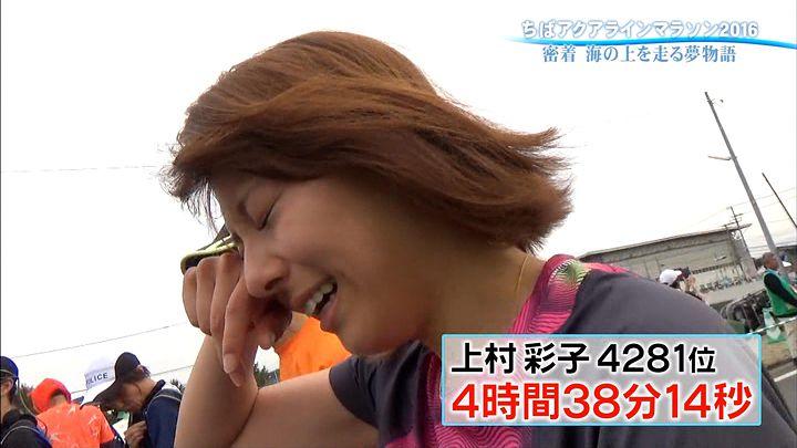 kamimura20161030_36.jpg