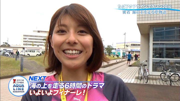 kamimura20161030_38.jpg