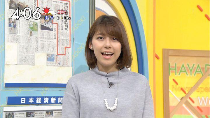 kamimura20161031_03.jpg