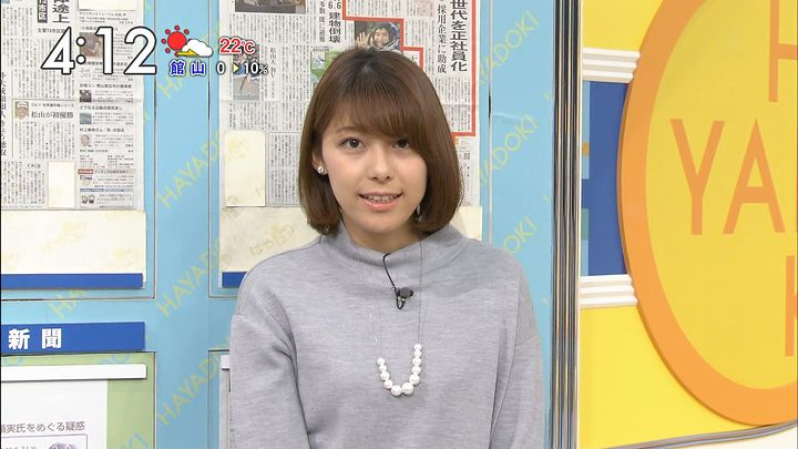 kamimura20161031_06.jpg