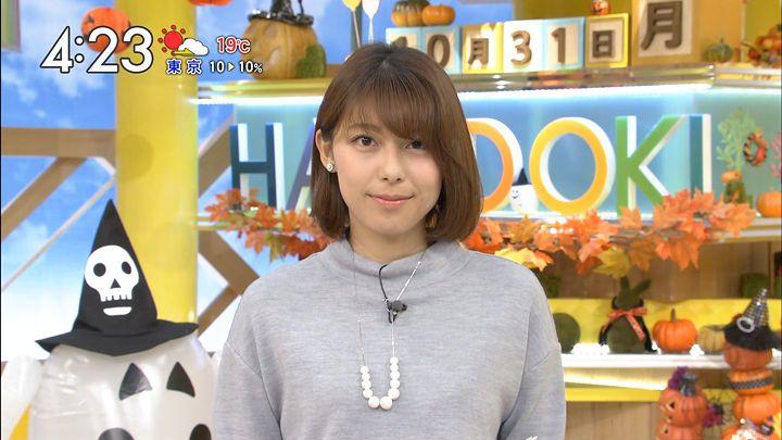 kamimura20161031_08.jpg