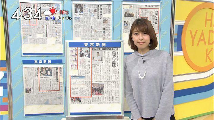 kamimura20161031_09.jpg
