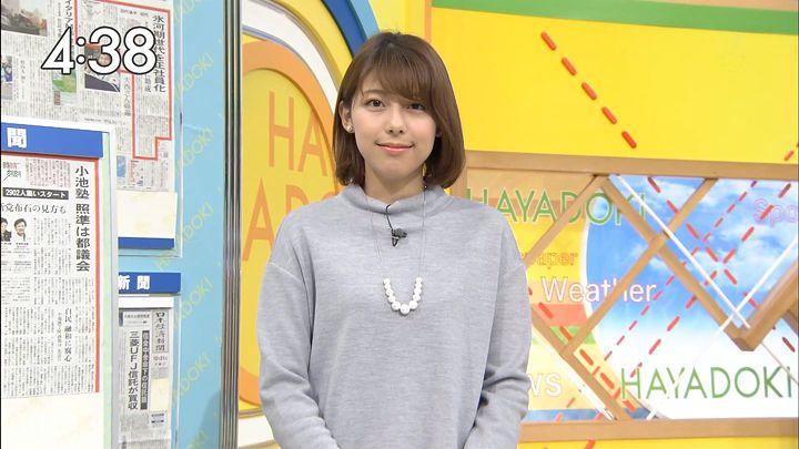 kamimura20161031_10.jpg