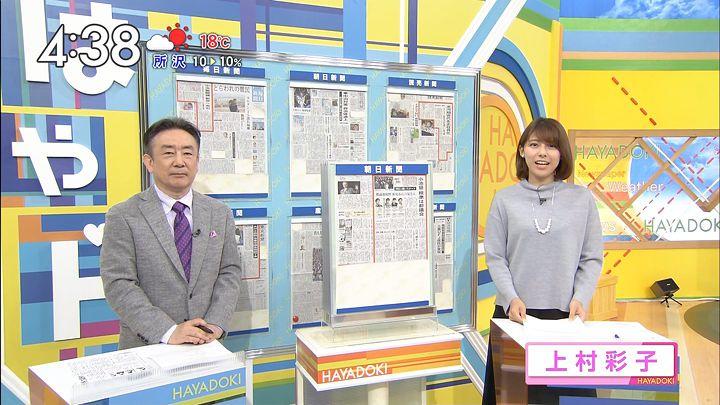 kamimura20161031_12.jpg