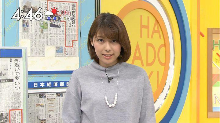 kamimura20161031_13.jpg