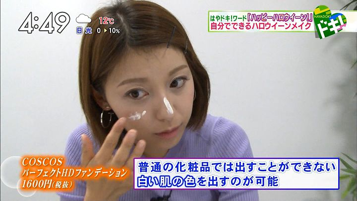 kamimura20161031_31.jpg