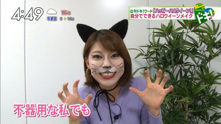 kamimura20161031_32.jpg