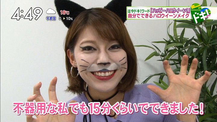 kamimura20161031_33.jpg