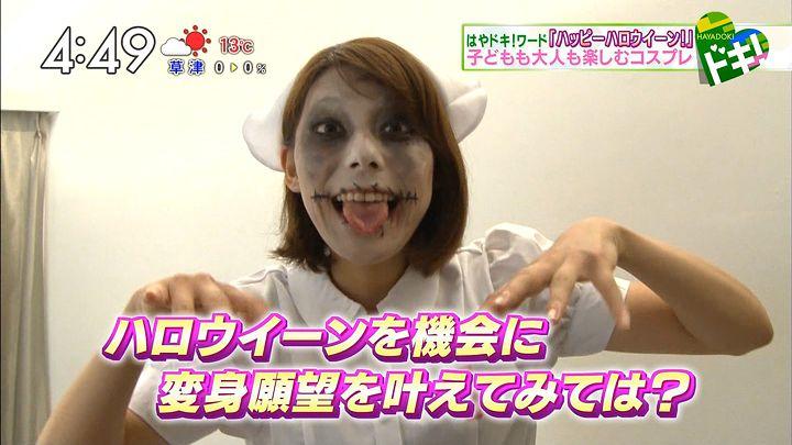 kamimura20161031_35.jpg