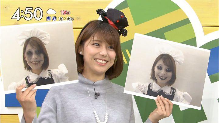 kamimura20161031_41.jpg