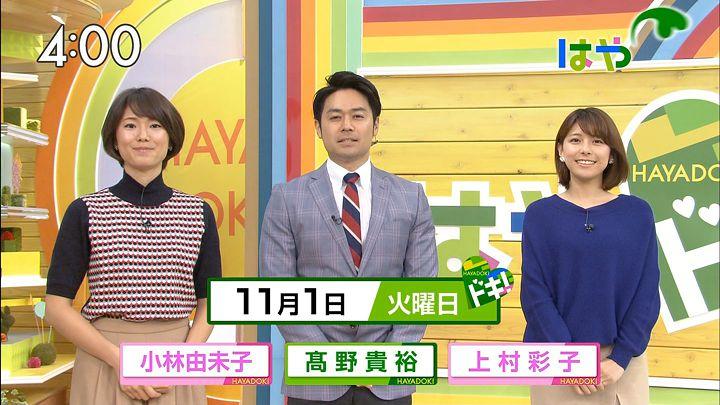 kamimura20161101_01.jpg