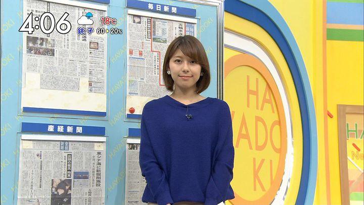 kamimura20161101_03.jpg