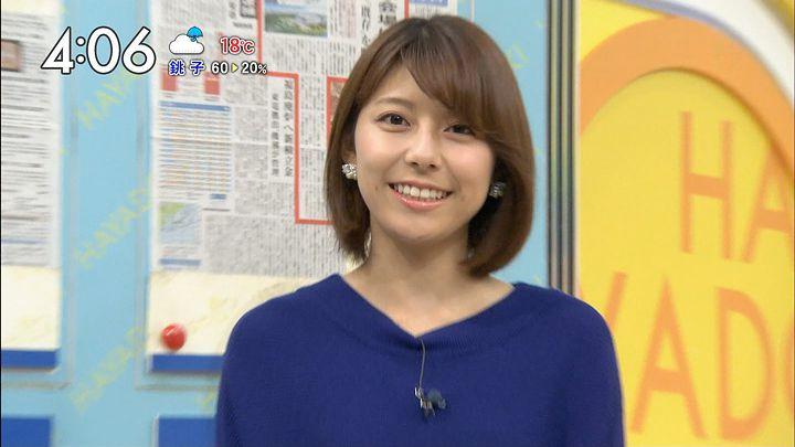 kamimura20161101_04.jpg