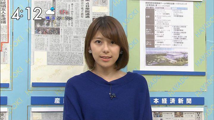 kamimura20161101_05.jpg