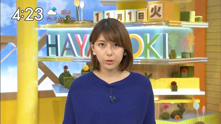 kamimura20161101_06.jpg