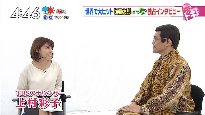 kamimura20161101_09.jpg