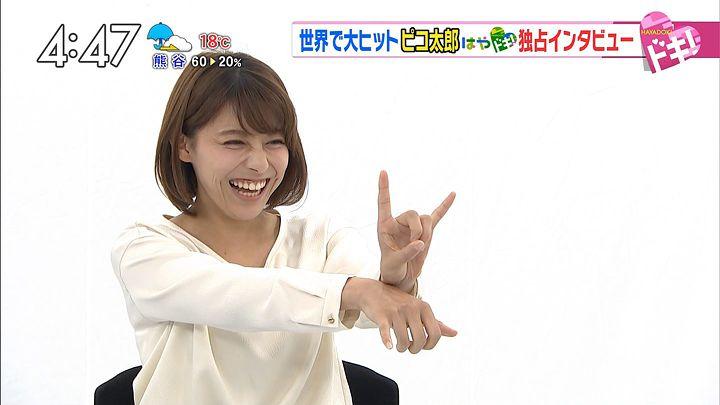 kamimura20161101_10.jpg