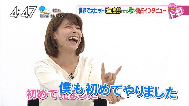 kamimura20161101_11.jpg