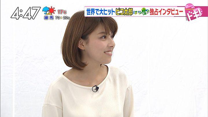 kamimura20161101_13.jpg