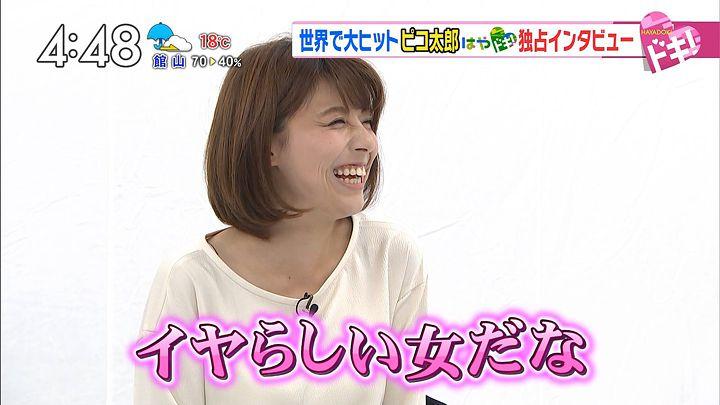 kamimura20161101_14.jpg