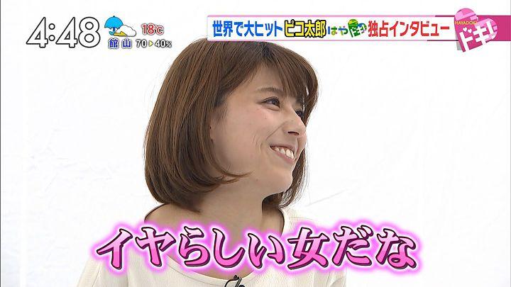 kamimura20161101_15.jpg