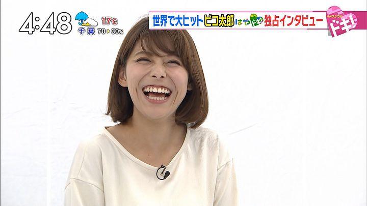 kamimura20161101_16.jpg