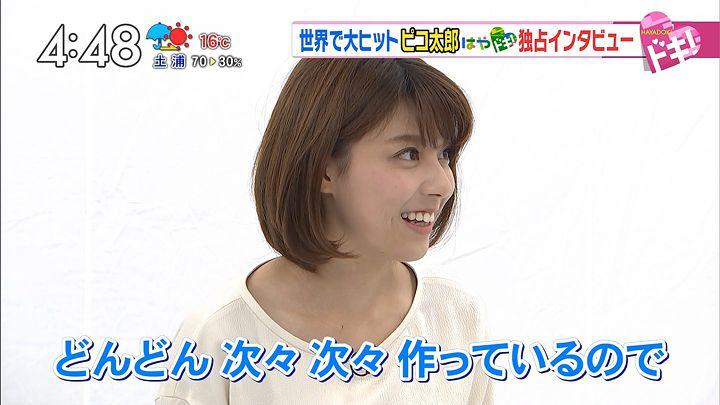 kamimura20161101_17.jpg