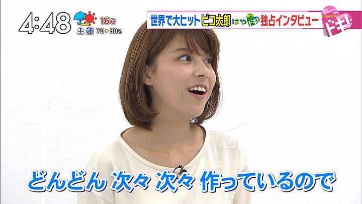 kamimura20161101_18.jpg