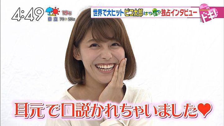 kamimura20161101_20.jpg
