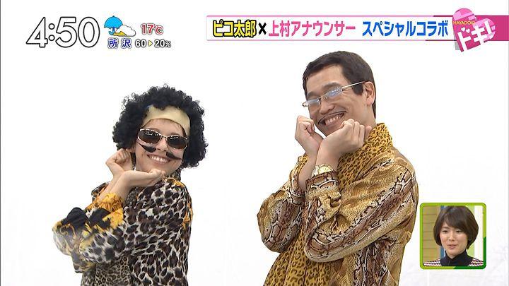 kamimura20161101_21.jpg